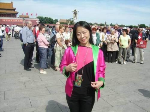 北京之行: 挥之不去的记忆(四) - 雨忆兰萍 - 网易雨忆兰萍的博客