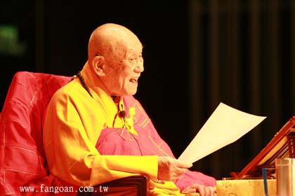 香港法华问答:梦老谈遇见地藏菩萨肉身殿开塔的因缘 - 梦参老和尚 - 梦参老和尚的博客