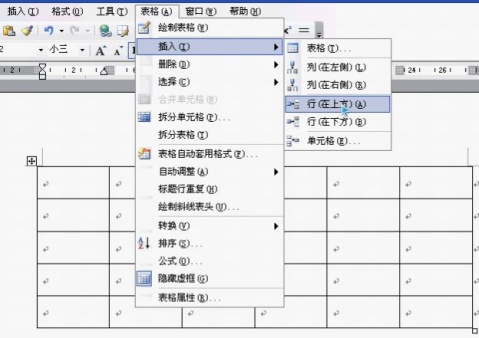[原创]电脑基础知识讲座(第三讲:Word 2003文字处理软件) - ok -         OK之家