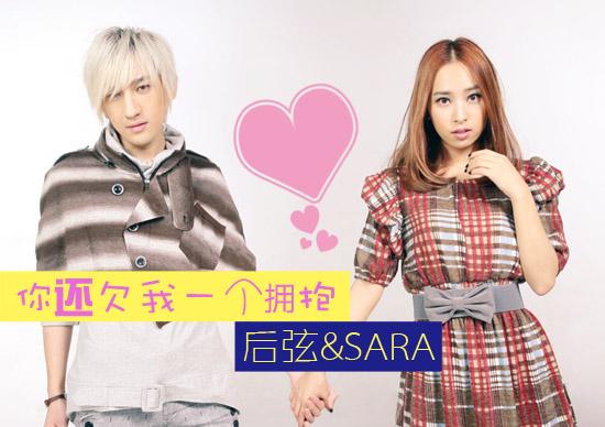 白色情人节,也要爱的拥抱 - 韩国媚眼天使sara - 韩国媚眼天使sara   博客