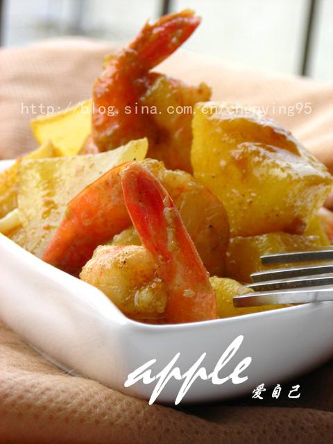 29种绝对创意吃法,打造缤纷的夏日餐桌:苹果咖喱虾 - 可可西里 - 可可西里