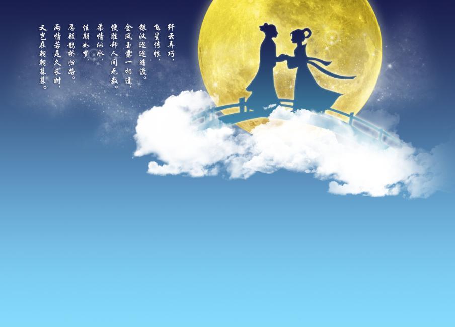 2010年08月16日 - 杜兴华 - 大漠雄鹰