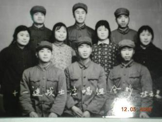 北疆的第二战场287