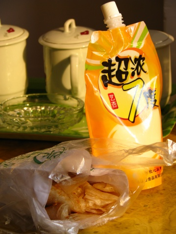 华东采风周庄(2008.10.16) - ★风暴之眼★ - 风暴航空