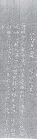 文化部受骗文件出错,国家图书馆公然展假(中篇) - 陈林 - 谁解红楼?标准答案:陈林
