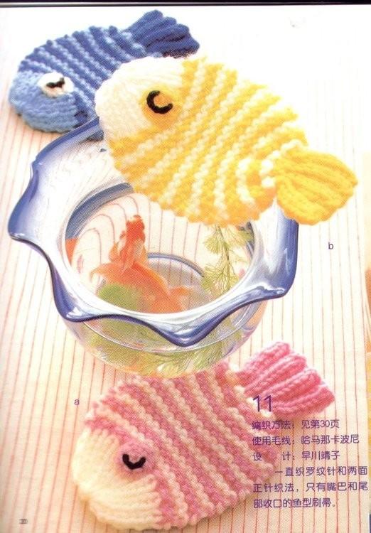 织法简单的毛线小鱼 - 停留 - 停留编织博客