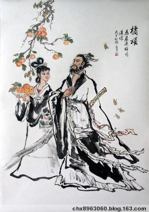 [原创] 屈 原 桔 颂 今 译 读 [七言] - 陈迅工 - 杂家文苑