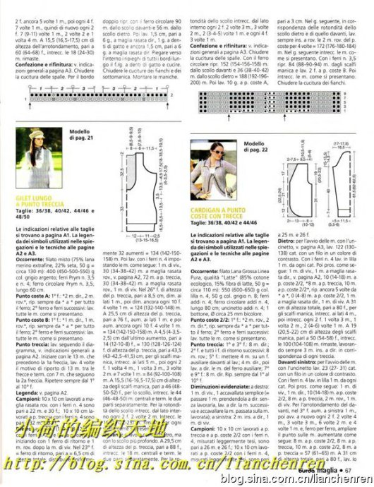杂志布尔达  - 空中浮萍 - 空中浮萍的博客