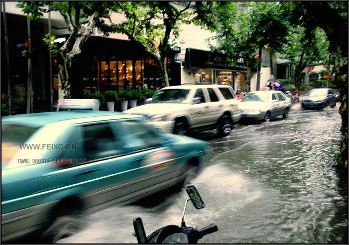 090730 徐家汇生活(续) 一场豪雨把上海变成海上水城 - 天外飞熊 - 天外飞熊