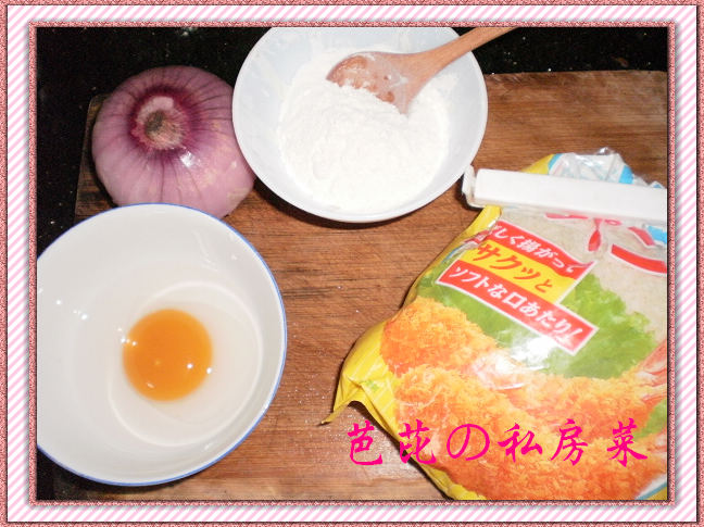 [美食DIY]简单易做好看好吃的洋葱圈! - 冰豆 - 向六的空间