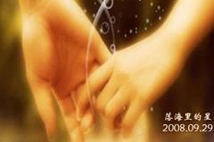 2009年1月18日 - ziyetanhua220 - ziyetanhua220的博客
