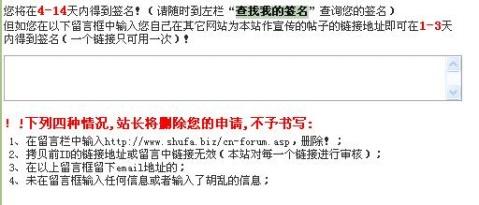 【免费设计艺术签名】 - 诗晴 - 衡阳竹器店|衡阳竹器加工|衡阳竹器产品