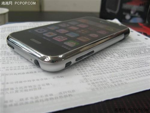 IPHONE - cnmd250 - CNMD250