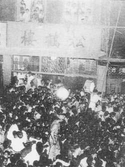 1945年8月15日,抗战胜利那一天 - 石學峰 - 薛锋的博客