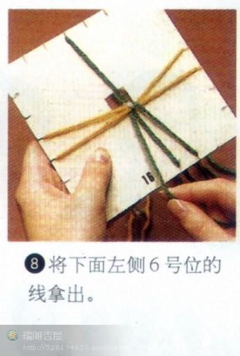 编绳的N种方法 - 忘忧草 - 忘忧草的博客