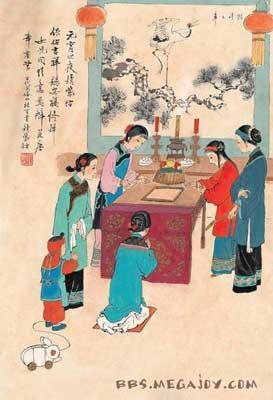 春节,人们曾这样过(组图) - 一叶知秋 - 一叶知秋的博客