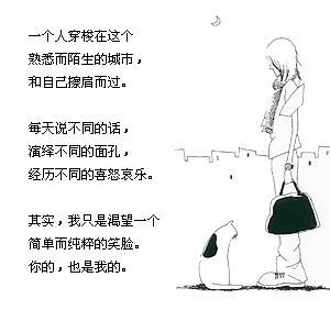 有一种爱叫做无悔 - 970509167 - 紫梦缘