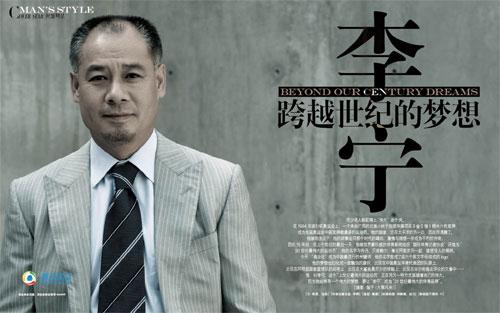 """揭秘""""体操王子""""李宁的传奇人生 - lx3com - lx3com太上老君的博客"""