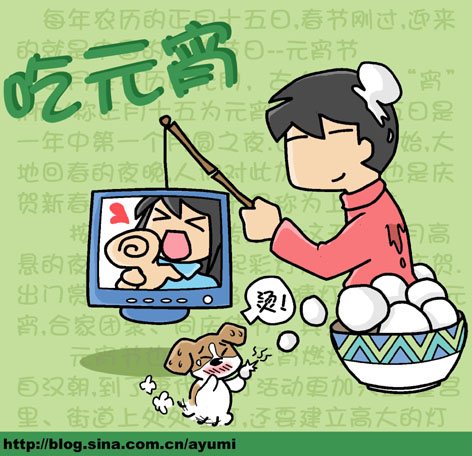 元宵节 - 小步 - 小步漫画日记