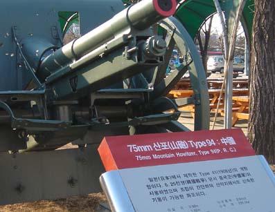 韩国人对历史的不同记忆,让我肃然起敬 - amnews007 - 阿魔的超媒体观察