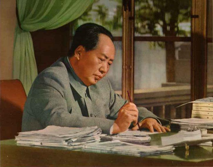 纪念毛主席诞辰116周年 - 千山雨 - 千山点点雨