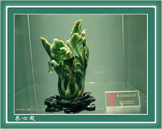 难得一见的故宫珍品 - 1 - 端木秀禾 - 端木秀禾的博客