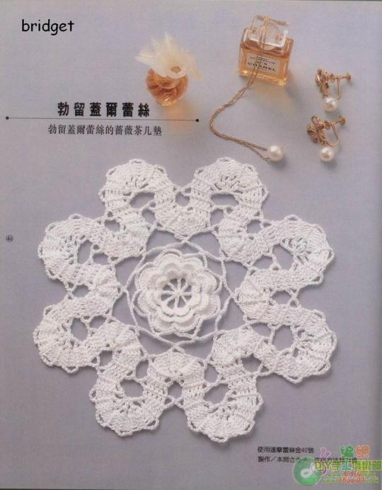 钩针胸花(2010.01.20更新康乃馨织法) - 非尘 - feichen1959的博客