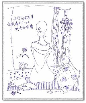 雨忆诗集_________魂系梦牵 - 雨忆兰萍 - 网易雨忆兰萍的博客