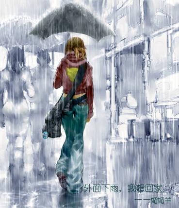 哭迹... - 網際飛星 - 璀璨星空旖旎花園gegei.com