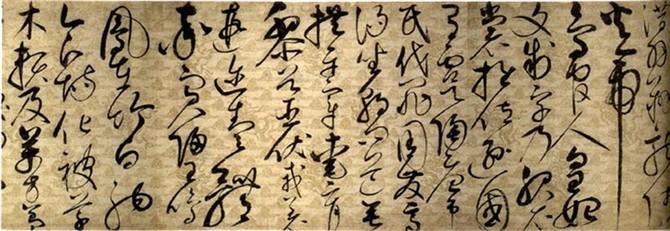 书法难点 - liufengzhu1966 - liufengzhu1966的博客