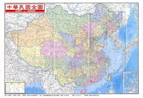 包含大陆的最后一版中华民国全图 - 二七大师 - 二七大师的博客