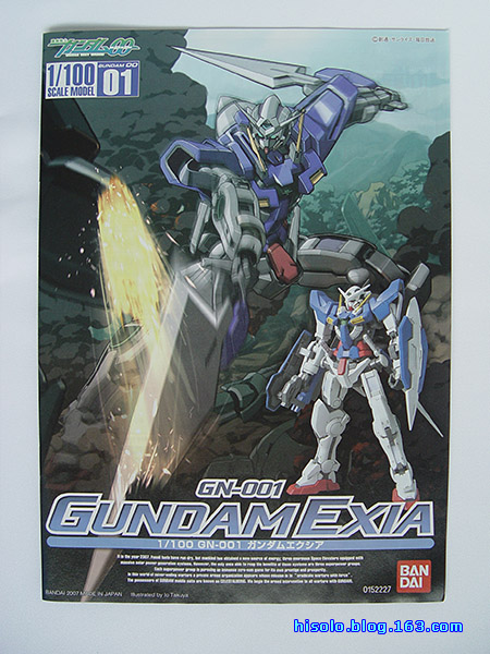 【模型】Gundam EXIA 1/100  RollOut Color - SOLO - Solos Space