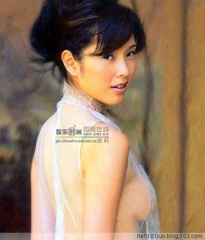引用 引用 乳罩以成为美女明星成名的障碍【图文】 - 单想思 - 啊啦的博客