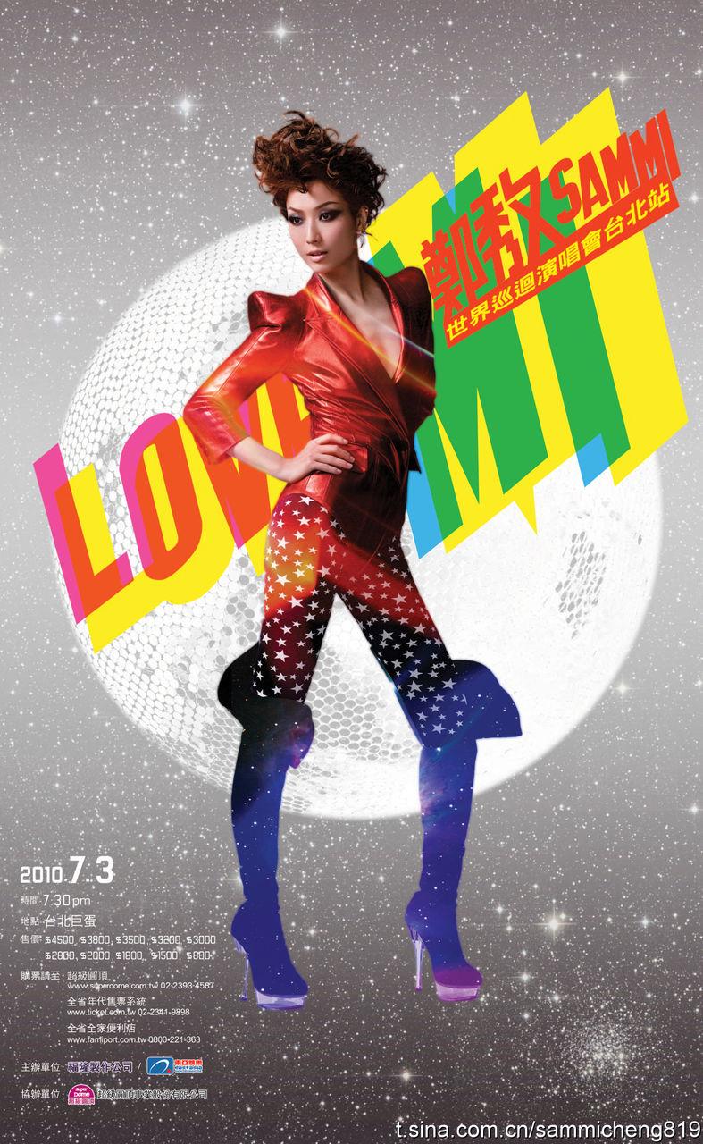 【祝福】7/3『love mi』世界巡回-台北站 - chet12345 - love mi @ 信图片