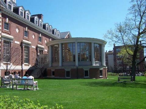 用哈佛大学图书馆训诫自勉 - 冰雨 - RainIce的博客