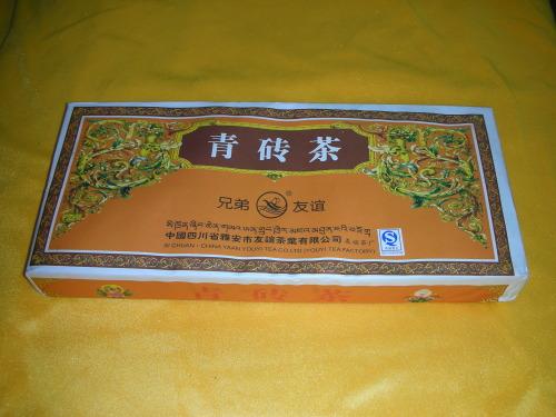 藏茶卖点是保健功能 - 藏茶帝国 - 黑茶帝国的博客