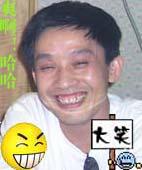 [网友搞笑-3]中堂的表情 - 挺住 - 挺且博之——挺住就是胜利!
