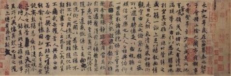 王羲之 兰亭序全文 和 解释(含图) - 夏雨天 - 春风夏雨