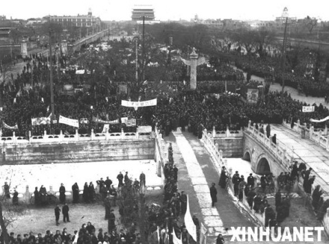 60年前,北平和平解放(组图) - 一叶知秋 - 一叶知秋的博客