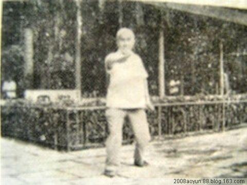 弘扬传播从我做起(5)张江苏先生提供洪公照片 - 泉之韵 - 洪式太极拳刘秀文的博客----拳之魂