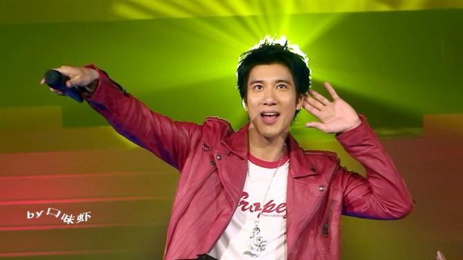 王力宏09年6月28深圳歌友会 - 音乐超人 - 音乐超人