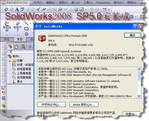 Download SolidWorks 2009 SP0 crack from Rapidshare Megaupload Uploading. S