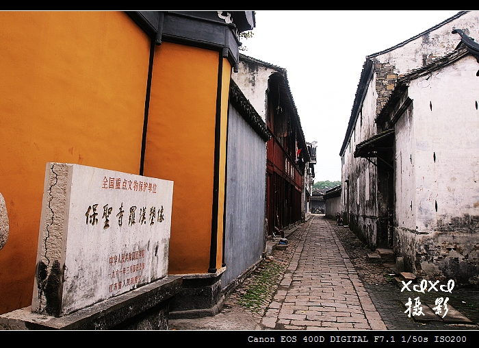 【印象苏州】6、游览甪直镇 - xixi - 老孟(xixi)旅游摄影博客