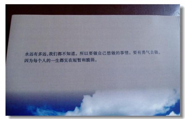 [原创散文]永远有多远 - 江南暮秋 - 俗世的幸福