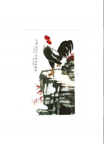 德艺双馨陈北安 - 真相追踪 - 湖南日报新闻天地--刘树群