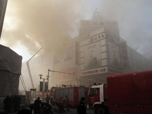 吉林市商厦发生火灾14人死亡(组图)
