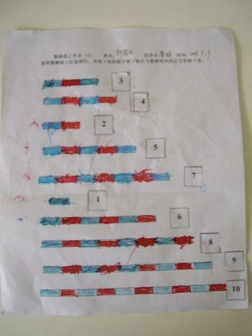 幼儿园的第一次家庭作业
