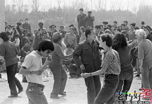 80年代青年男女八大时髦语(图) - 牧笛 - 牧笛视觉联盟