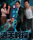 TVB40年盛世最强迎台庆 - ωǒぐ眞鈊纞~Joyce - 兩呮尛潴嘀啈冨甡萿