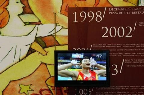 """第52届世界新闻摄影""""荷赛奖""""中国6家媒体记者获奖 - luyi2008ok - 陆忆的博客"""
